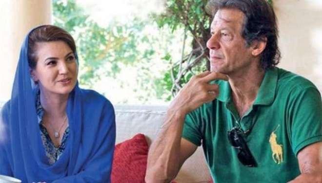 کتاب کی ناکامی کے بعد ریحام خان کا ایک بار پھر میدان میں آنے کا اعلان