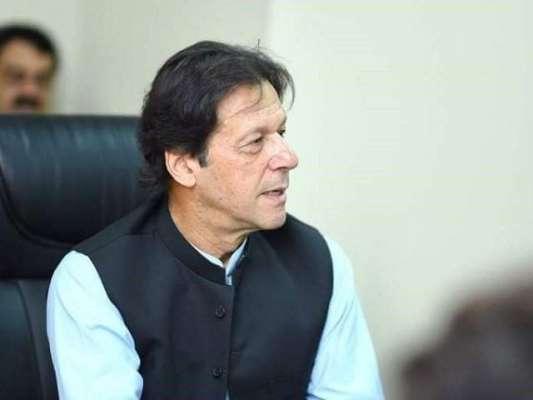 عمران خان کو گھروں کی تعمیر کا منصوبہ مکمل کرنے کے لیے بڑی پیشکش
