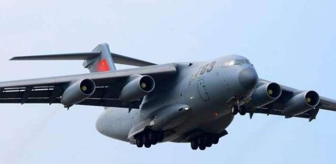چین نے سب سے بڑا ٹرانسپورٹ طیارہ Y-20تیارکر لیا