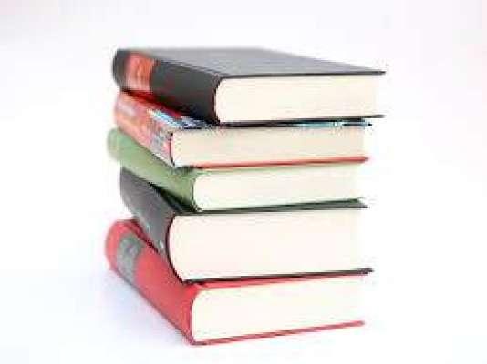 لاہور کے نجی سکول میں متنازعہ کتاب پڑھائی جانے لگی
