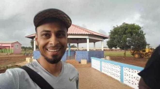 کینسر میں مبتلا مسلمان آسٹریلوی نوجوان نے انتقال سے قبل تمام دولت ..