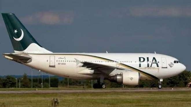 لاہور ہائیکورٹ ، پی آئی اے کا طیارہ کیخلاف دائر درخواست کی سماعت ملتوی