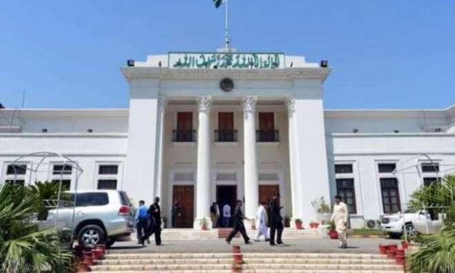گلگت بلتستان حکومت 2018-19ء کا بجٹ 6 جون کو اسمبلی میں پیش ہوگا