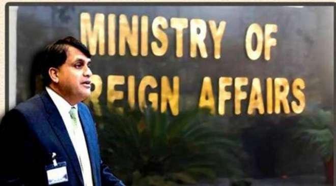 پاکستان نے امریکا کے ساتھ حسین حقانی کے بدلے شکیل آفریدی کی ڈیل کا امکان ..