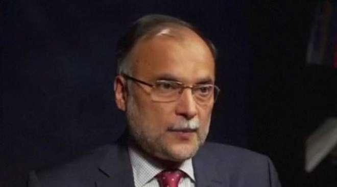 25 جولائی کا الیکشن پاکستان کے عوام کے لئے ترقی کا ریفرنڈم ہو گا'احسن ..