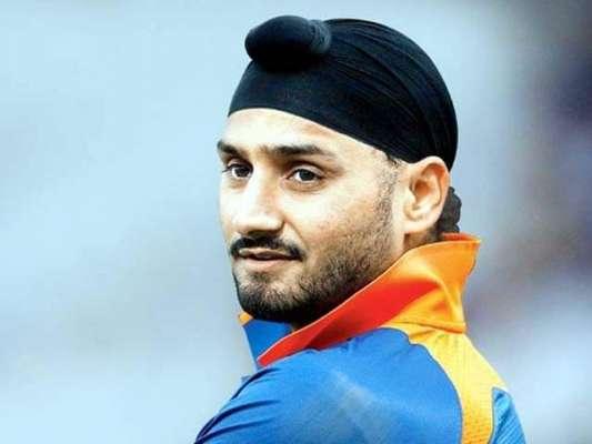 ڈے نائٹ ٹیسٹ کھیلنے سے بھارت کا انکار، ہربھجن اپنے ہی کرکٹ بورڈ پر برس ..