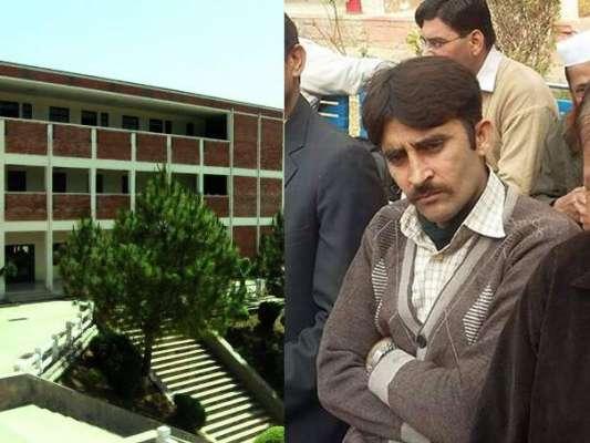 طالبات کو ہراساں کرنے کا الزام کالج ٹیچر کو معطل کر دیا گیا