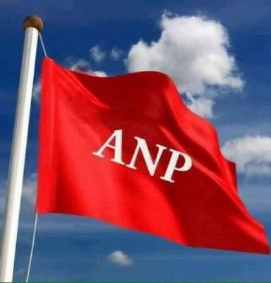اے این پی نے صوبہ سندھ سے قومی اسمبلی کیلئے ، سندھ اسمبلی کیلئے 30 امیدواروں ..
