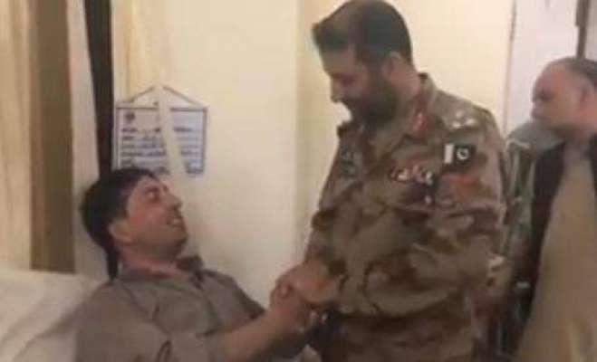 گذشتہ رات کوئٹہ میں دہشت گرد حملے میں زخمی ہونے والے جوان کے اپنے وطن ..