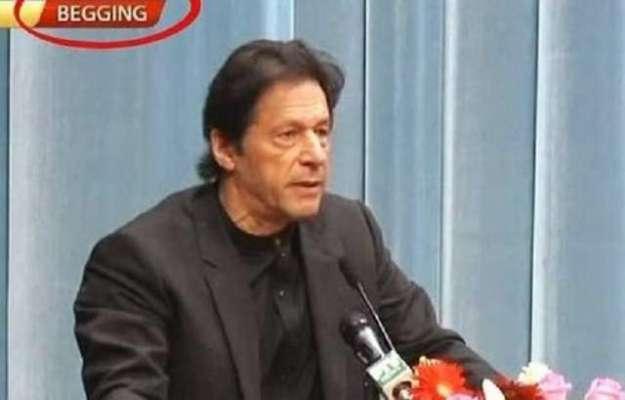 وزیراعظم عمران خان کی زیر صدارت میڈیا سے متعلق امور بارے اعلی سطحی ..