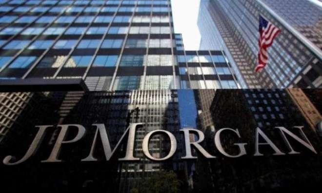جے پی مورگن سعودی انویسٹمنٹ بینک میں اپنے حصص 759.3 ملین ریال کے عوض فروخت ..