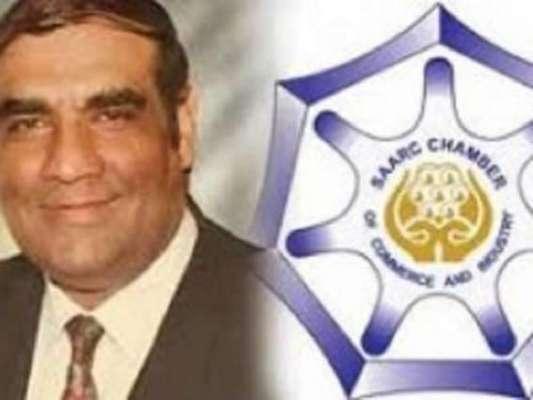 افتخار علی ملک نے سارک چیمبر آف کامرس اینڈ انڈسٹری کے صدر کا عہدہ سنبھال ..