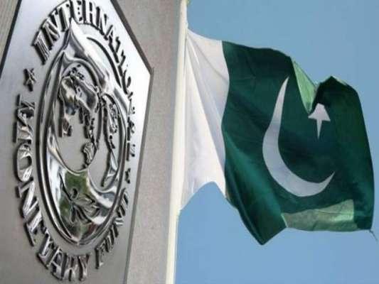 آئی ایم ایف کے وفد  نے ہیرالڈ فنگر کی قیادت میں 14 روزہ دورہ پاکستان ..