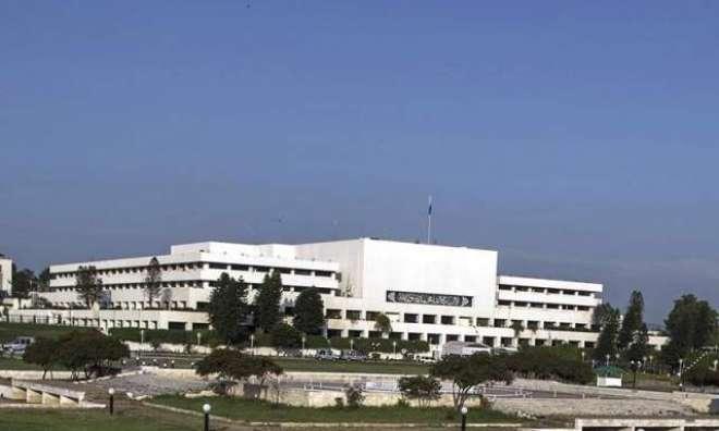 قومی اسمبلی نے ملک میں نئے ڈیموں کی تعمیر کے لئے اقدامات کے حوالے سے ..
