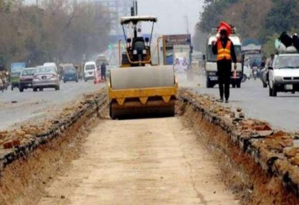 کابینہ ڈویژن کے ترقیاتی کاموں کے لئے 20 کروڑ 14لاکھ روپے جاری، راولپنڈی ..