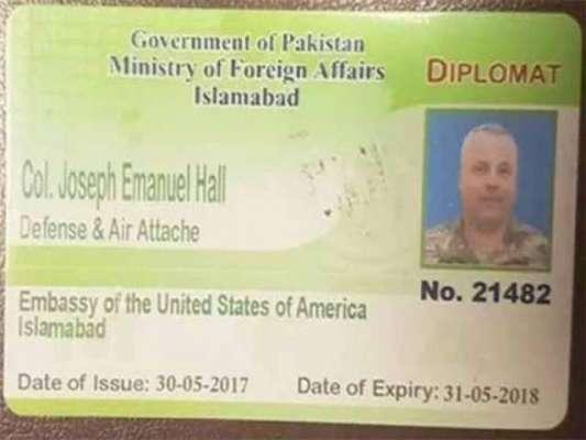 امریکی سفارت خانے کے ملٹری اتاشی کا نام ای سی ایل میں نہ ڈالنے پر ہائی ..