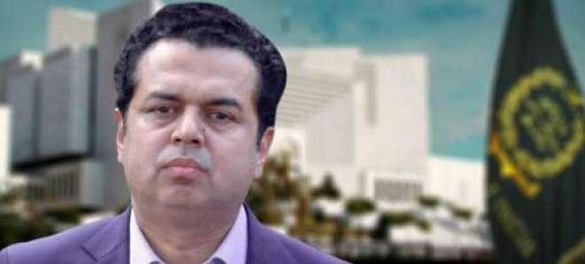 طلال چوہدری نے اپنے دفاع میں سترہ گواہان کی فہرست سپریم کورٹ میں جمع ..