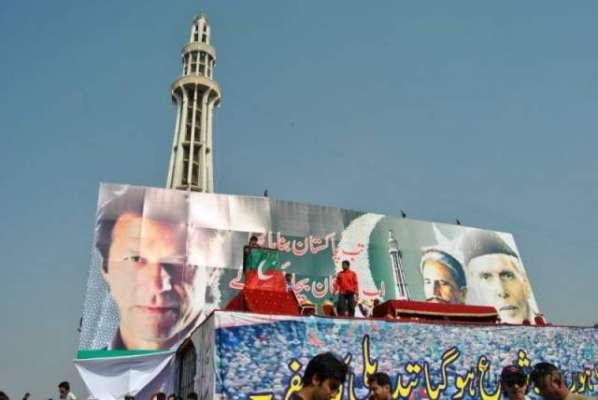 پہلی مرتبہ مینار پاکستان پر تحریک انصاف کا جلسہ ناکام ہونے کا امکان
