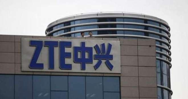 چین اور امریکا کے درمیان چینی کمپنی زیڈ ٹی ای کے مسلے کے حل پر اتفاق