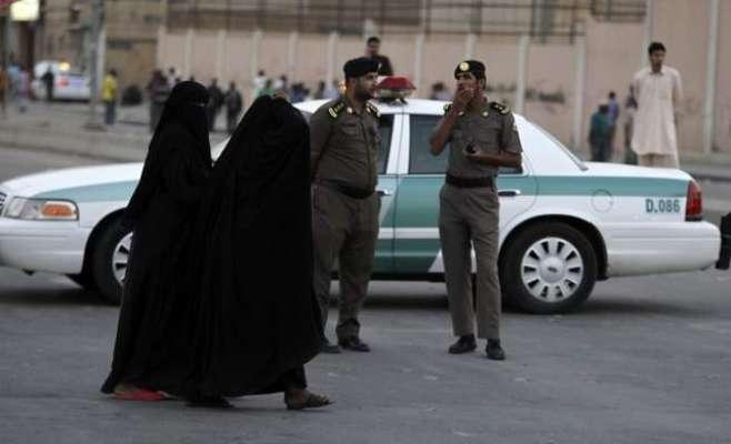 سعودی عرب میں بڑے پیمانے پر خواتین کی گرفتاریاں، وہ بھی کس وجہ سے