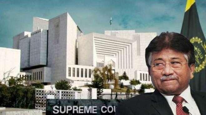 سپریم کورٹ نے عافیہ صدیقی کی واپسی سے متعلق ڈاکٹر فوزیہ صدیقی کی درخواست ..