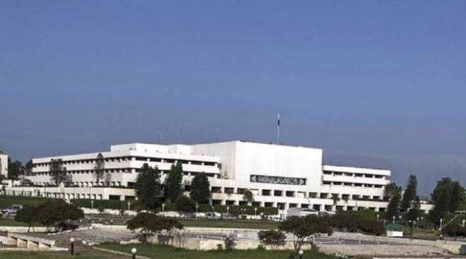 سینیٹ ، اسلام آباد دارالحکومت بزرگ شہری بل 2021سے متعلق قائمہ کمیٹی کی ..