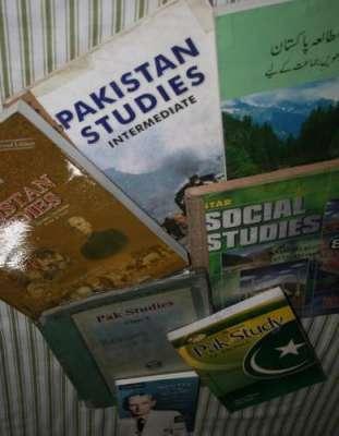 انٹرمیڈیٹ کی 12 نصابی کتب کو انگلش میں بدلنے کا فیصلہ