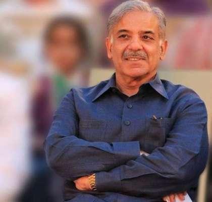 میاں شہباز شریف 14اپریل کو دو روزہ دورے پر کراچی پہنچیں گے