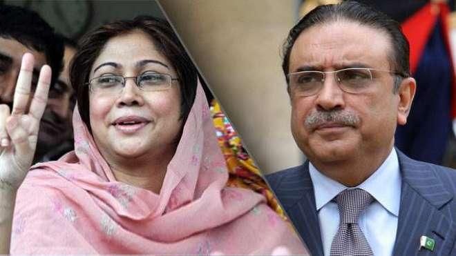 بینکنگ کورٹ کا منی لانڈرنگ کیس راولپنڈی منتقل کرنے کا حکم