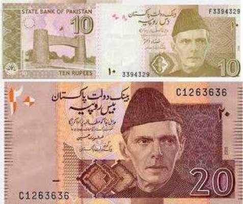 ایبٹ آباد اور گردونواح میں ریز گاری اور 10 اور 20 روپے کے کرنسی نوٹ ناپید ..