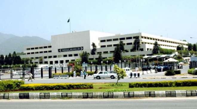 قومی اسمبلی میں بچوں کی ملازمت کے امتناع پر اسلام آباد امتناع ملازمت ..
