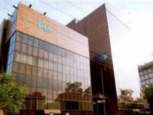 کراچی، پی آئی اے کے ایئرپورٹ ہوٹل میں لاکھوں کی مبینہ کرپشن کا انکشاف
