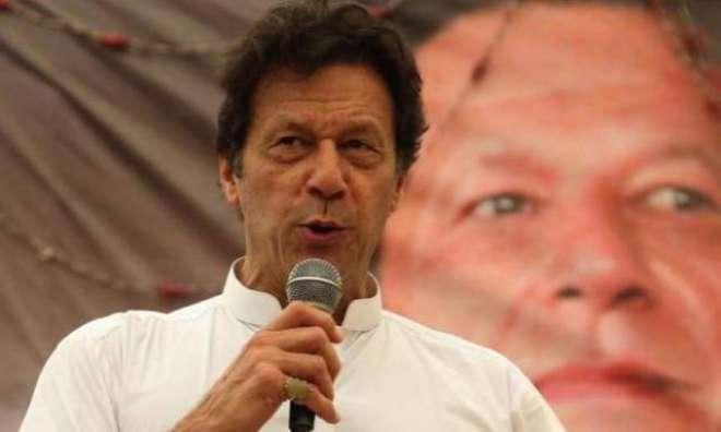 عمران خان کو بھی نیب سے بلاوا آگیا