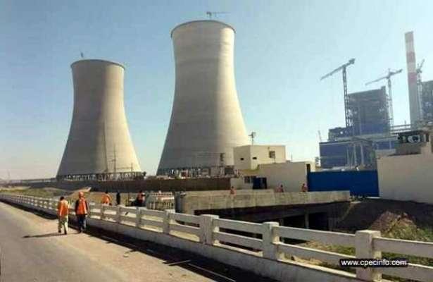 کراچی پورٹ قاسم میں قائم پاور پلانٹ سے 1320 میگاواٹ بجلی قومی گرڈ میں ..