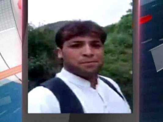 کیلاشی خواتین کو ہراساں کرنے والا ملزم گرفتار