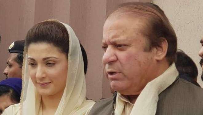 نواز شریف اور مریم نواز کے پاکستان واپس آنے سے متعلق بڑی خبر آ گئی