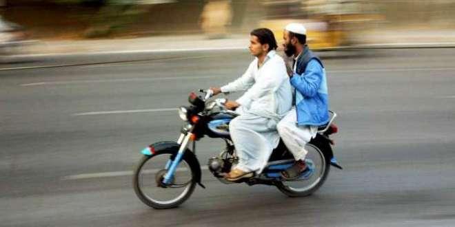 پنجاب بھر میں 9اور 10محرم الحرام کو ڈبل سواری پر پابندی ہو گی