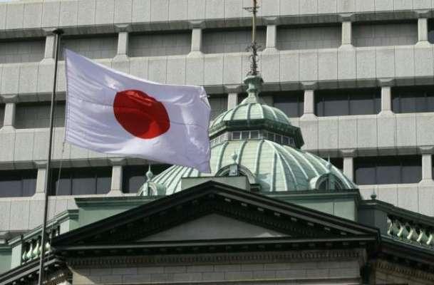 اپنی کوئی ڈیجیٹل کرنسی لانچ کرنے کا منصوبہ نہیں رکھتے،بینک آف جاپان
