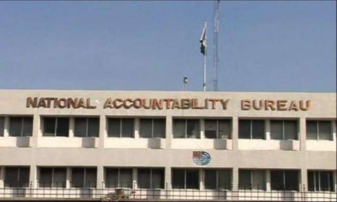 ڈی جی نیب کراچی کل حیدر آباد میں کھلی کچہری لگائیں گے