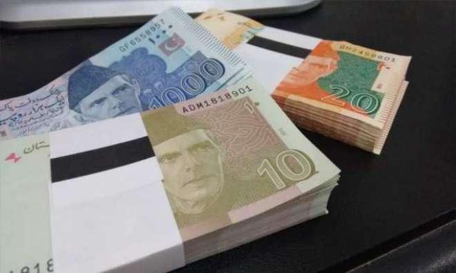 نئے کرنسی نوٹ یکم جون سے 14 جون کے درمیان جاری کیے جائیں گے،اسٹیٹ بینک