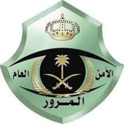 سعودی محکمہ ٹریفک کی جانب سے گاڑیوں کے لائسنس کے حوالے سے وضاحت