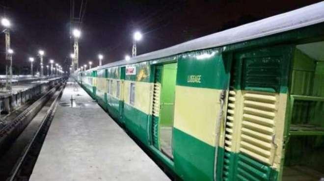 پاکستان ریلوے کا شاندار انقلابی اقدام، خیبر میل دنیا کی بہترین ٹرینوں ..