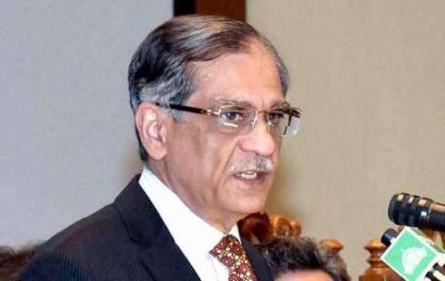 چیف جسٹس پاکستان جسٹس میاں ثاقب نثار کا 50 سال سے قبضہ کی گئی اراضی بیوہ ..