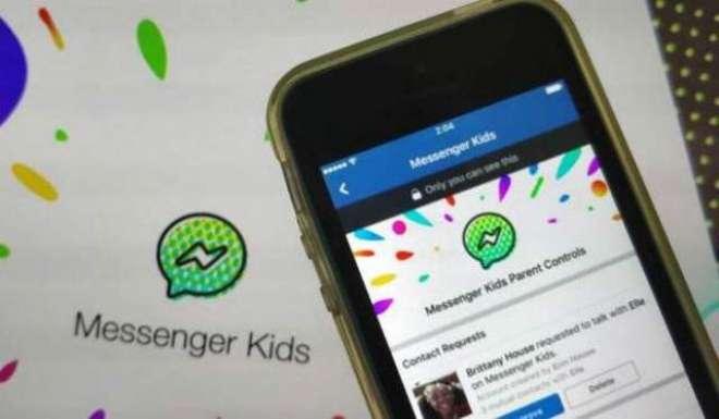 فیس بک نے میسنجر کڈز میں سلیپ موڈ متعارف کروا دیا