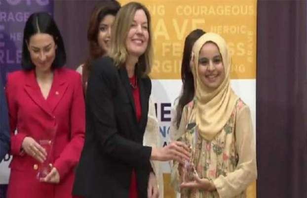 پاکستانی طالبہ نے امریکی محکمہ خارجہ کا ''امرجنگ ینگ لیڈرز ایوارڈ'' ..
