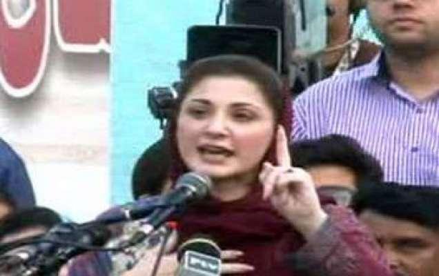 عوام اب خواجہ آصف کے سائے کو بھی ووٹ دے گی انشااللہ ، مریم نواز کا ٹویٹر ..