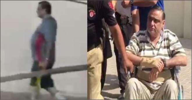 کیمرے کی آنکھ نے  عدالت میں بیماری کے بہانے کرنے والے ڈاکٹر عاصم کو ..