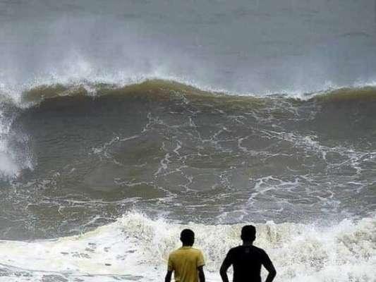 سمندری طوفان میکونوں سے پاکستانی ساحل محفوظ رہیں گے،محکمہ موسمیات