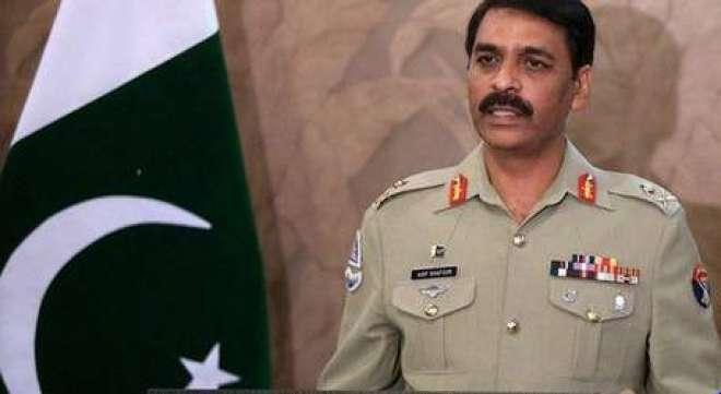پاک فوج کے شعبہ تعلقات عامہ آئی ایس پی آر نے ہنگامی الرٹ جاری کردیا