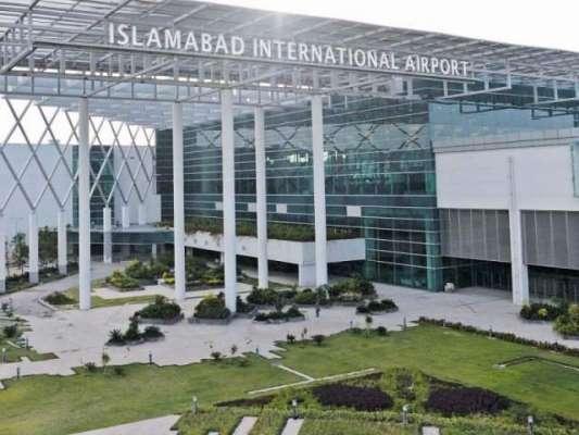 اچانک نئے اسلام آباد ائیرپورٹ کے افتتاح کی نئی تاریخ کا اعلان کردیا ..